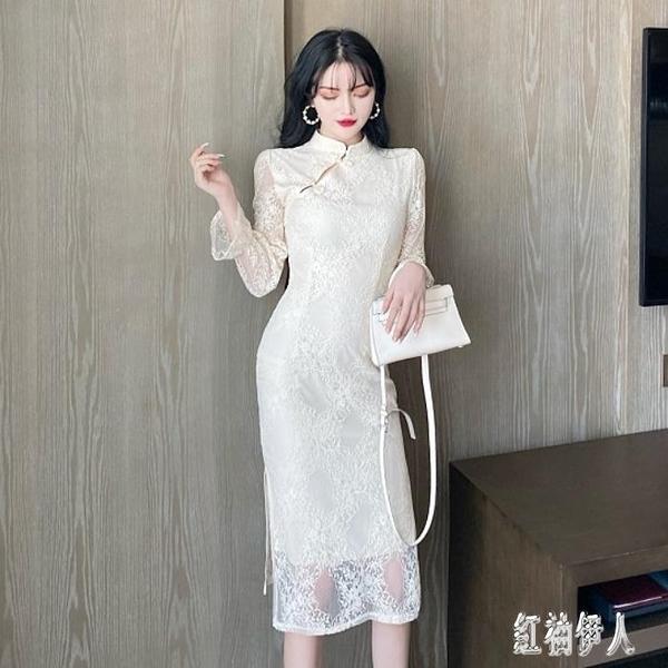2020秋季新款名媛復古時尚法式優雅長款修身顯瘦蕾絲長袖連身裙女CL451【紅袖伊人】