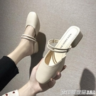 網紅涼拖鞋女2020夏季新款韓版時尚百搭兩穿包頭半拖鞋外穿奶奶鞋 印象家品