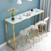 吧台桌 北歐仿大理石紋吧台桌陽台靠窗家用簡約奶茶店靠牆小長條高腳桌椅組【幸福小屋】