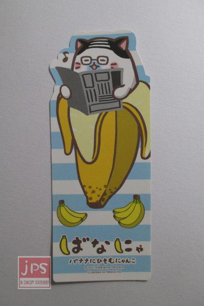 Bananya 香蕉喵 書卡 老頭香蕉喵 BN-SI04