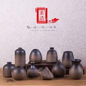 粗陶創意手工擺件桌面陶瓷小花器家居復古水培花瓶禪意日式乾花插 喵小姐