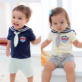 短袖造型連身衣 海軍領 水手服 男寶寶 女寶寶 爬服 哈衣 Augelute Baby 61033
