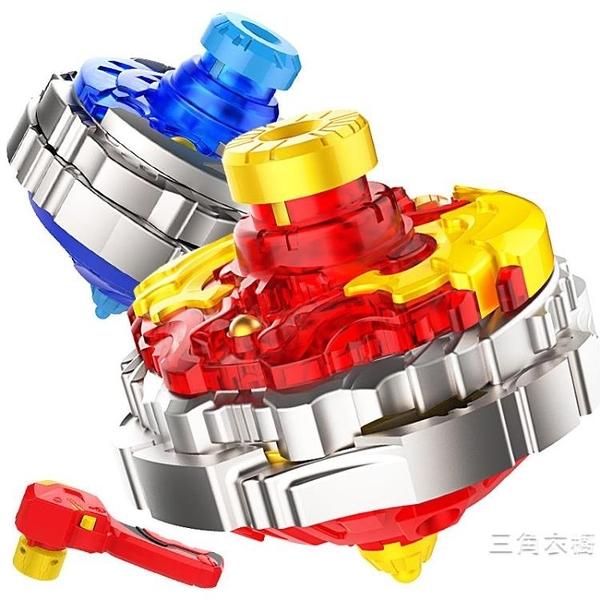 戰鬥陀螺三寶新款超變戰陀兒童陀螺玩具二星升級版拉線旋轉三星戰斗盤魔幻