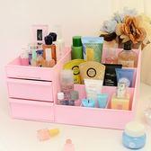 宿舍桌面收納盒塑料環保可愛大號梳妝台抽屜式浴室簡約水洗收納盒