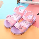 女童涼鞋2018夏季新款沙灘鞋兒童塑料涼鞋女孩中小童鞋韓版公主鞋 藍嵐