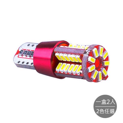 【HANLIN】超強57燈 爆亮汽車解碼燈(一盒2入)