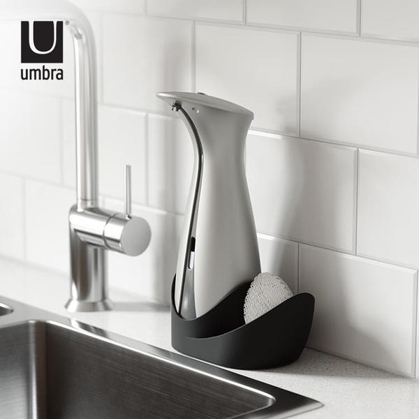 自動感應洗手機感應皂液器泡沫給皂器兒童洗手消毒家用 西城故事