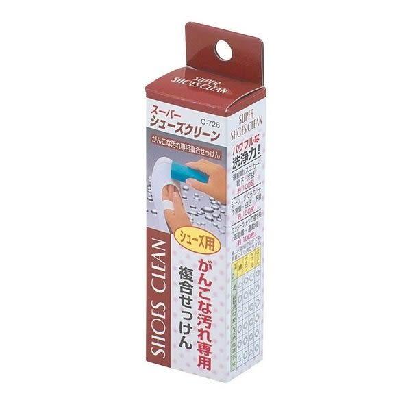 [霜兔小舖]  日本製 強效洗鞋棒 去污棒 帆布鞋 運動鞋