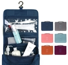 第二代掛壁盥洗包 多功能 洗漱包 旅行盥洗包 防潑水 旅行收納包 旅行用品【RB523】