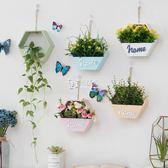 臥室裝飾品 創意墻壁壁掛花籃墻面花盆臥室家居北歐風ins房間墻上掛件 卡菲婭
