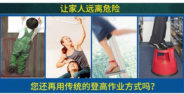梯子家用摺疊梯凳二三四五步加厚鐵管踏板室內人字梯ATF 錢夫人小鋪