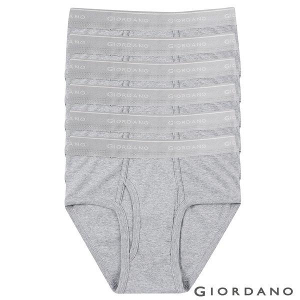 【GIORDANO】男裝素色棉質三角內褲-六件裝 (22 灰)