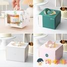 10只 4寸蛋糕盒子包裝盒正方形慕斯手提烘焙蛋糕打包盒【淘嘟嘟】