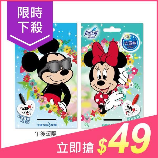 花仙子 卡通衣物香氛袋(3入) 2款可選【小三美日】LINE FRIENDS $79