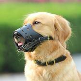 中型大型犬嘴套防咬叫亂吃大狗狗口罩金毛止吠器嘴罩寵物狗套用品     韓小姐