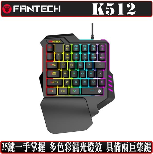 [地瓜球@] FANTECH K512 單手 鍵盤 電競 FPS MOBA RGB 巨集