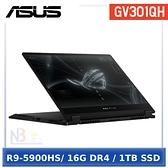 ASUS ROG Flow X13 GV301QH-0072A5900H (R9-5900HS/16G/1TB SSD/GTX 1650/13.4WQUXGA)翻轉觸控