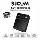 SJCam A20 隨身密錄器 運動攝影...