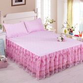 床包組 蕾絲床裙夏季蚊帳伴侶床套防滑式保護套床罩單件1.5米