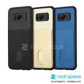 【買一送一】rock space【Samsung Galaxy S8 5.8吋】卡納系列手機保護殼