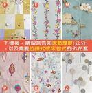 1入-雙人外布套 - 100%精梳棉 - 乳膠床墊專用【D8】