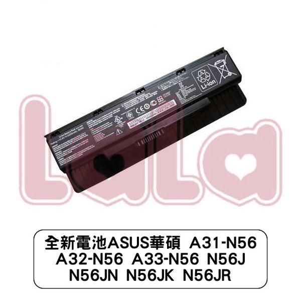 全新電池ASUS華碩 A31-N56 A32-N56 A33-N56 N56J N56JN N56JK N56JR