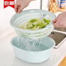 塑料雙層洗菜籃瀝水籃 廚房籃子家用果盤多...