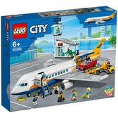 樂高積木 LEGO《 LT60262 》City 城市系列 - 城市客機 / JOYBUS玩具百貨