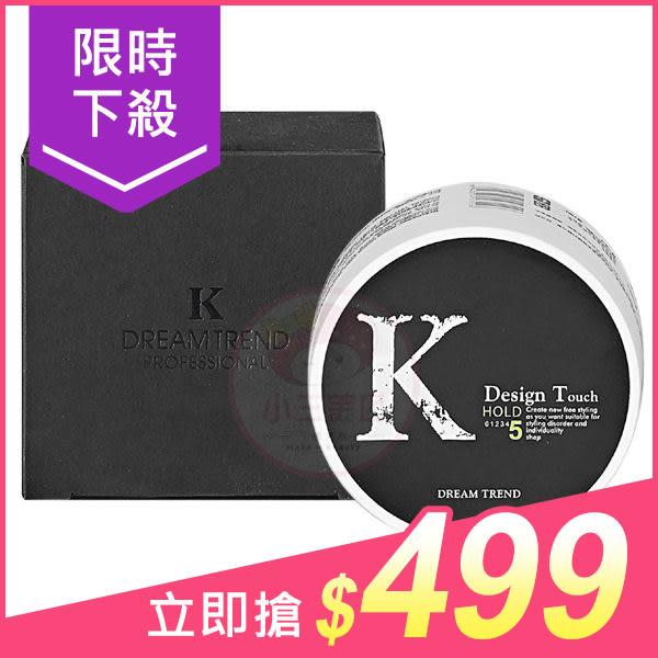 Dream Trend K髮泥(80g)【小三美日】原價$580
