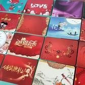 50張 主持人手卡臺詞卡婚禮司儀用記憶提詞硬卡片紙質手持稿【毒家貨源】