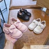2020春秋新款女童皮鞋洋氣豆豆鞋小女孩公主單鞋兒童鞋軟底寶寶鞋 雙12購物節