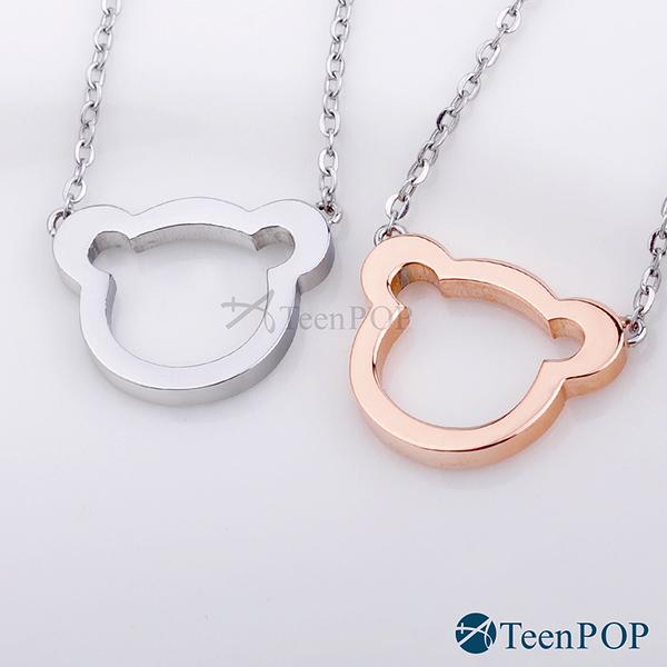鋼項鍊 ATeenPOP 珠寶白鋼 Cute小熊 兩款任選 生日禮物