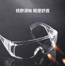 兒童防護眼鏡/ 防風扇型護目鏡 單入 *...