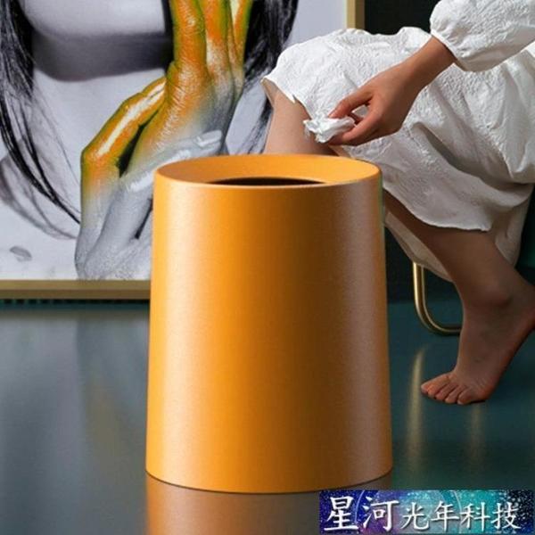 垃圾桶 垃圾桶家用網紅輕奢北歐風ins創意客廳臥室衛生間廁所圾圾桶簡約 星河光年