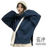 EASON SHOP(GW7507)實拍側大開衩前短後長刷毛加絨加厚長袖T恤裙撞色字母女上衣服落肩寬鬆大學T