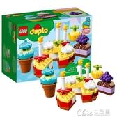 積木得寶大顆粒我的次慶祝10862兒童益智力拼插拼裝玩具 七色堇