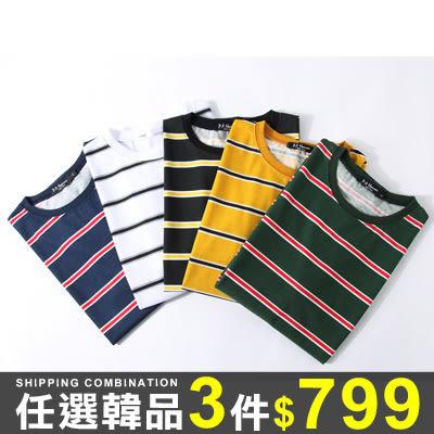 任選3件799寬鬆短袖T恤上衣韓國男裝寬鬆撞色短袖T恤上衣【01B7733】