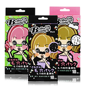 BellaBeauty 貝拉美人 毛穴粉刺鼻頭貼 10枚入 綠茶/黑/白【BG Shop】3款可選