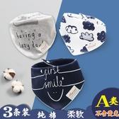 3條裝寶寶三角巾純棉雙層口水巾嬰兒新生兒童圍嘴兜巾春秋季款
