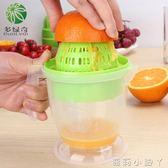手動榨汁機家用壓汁器嬰兒原汁機迷你水果汁機蔬果榨汁器 蘿莉小腳丫