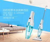 便攜式吸塵器家用小型迷你手持式靜音地毯吸層器