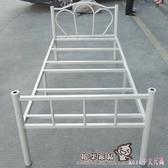 鐵床1.2\1.5米雙人組裝40cm高度鐵架床 DR22240【Rose中大尺碼】