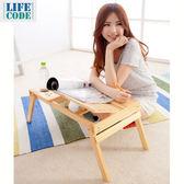 【LIFECODE】懶人松木折疊桌/床上桌/筆電桌/小書架(雙置物盒+杯架+筆座