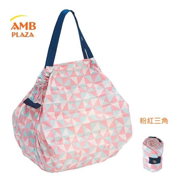 日本 MARNA Shupatto 【粉紅三角M】輕量口袋包環保購物袋/快速摺疊收納
