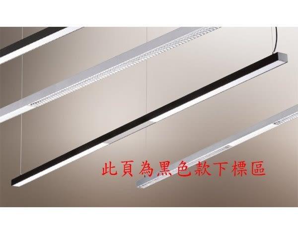 【燈王的店】APPLE系列 LED T5 15W雙管吊燈 附燈管 白光 全電壓 ☆AP14623L