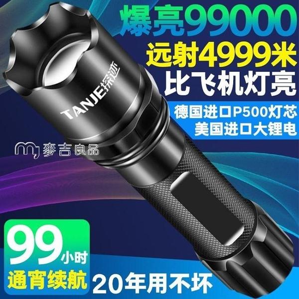 手電筒led特種兵手電筒強光usb充電超亮遠射小迷你便攜多功能家用耐用燈 快速出貨