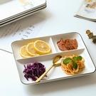 分隔盤 北歐長方形早餐分隔盤子陶瓷水果點心餐盤分格盤家用菜盤子