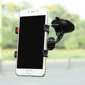 卡扣式吸盤手機支架 擋風玻璃 三星 蘋果 導航吸盤 多功能 車用導航夾子 車用品【P046】慢思行