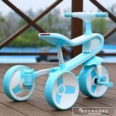 兒童三輪車腳踏車2-4-6歲男女寶寶自行車童車可折疊大號輕便單車igo『韓女王』