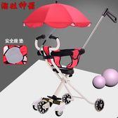 嬰兒 手推車 溜娃神器帶娃五輪遛娃神器i嬰兒手推車 兒童三輪車 2-3-5歲輕便折疊